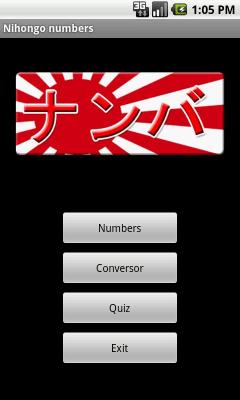 Японские номера бесплатно 1.10