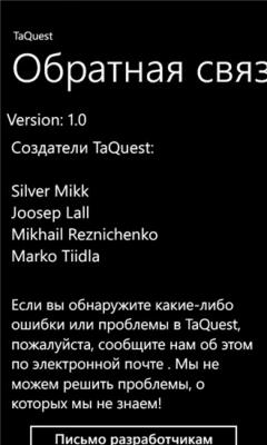 TaQuest 1.1.0.0
