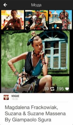 VK Stream 1.4.0
