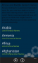 Скачать African and Middle Eastern Names
