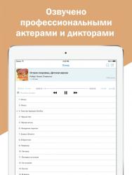 Книги для детей 3.3.2