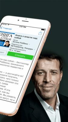 Ваш успешный бизнес 3.3.0