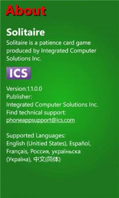Супер Пасьянс 1.2.0.8