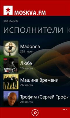MOSKVA.FM 1.2.0.0
