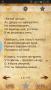 Скачать Стихи Ахматовой А.А.