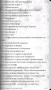 Скачать Все журналы из списка ВАК РФ