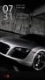 Скачать Audi Lock Screen Theme