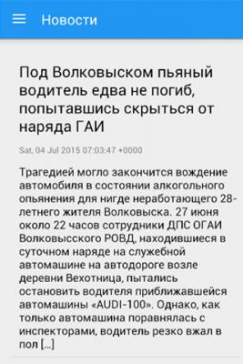 S13.ru 1.6.4.1