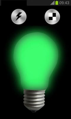 свет лампы 4.0