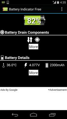 индикатор батареи бесплатно 17.0