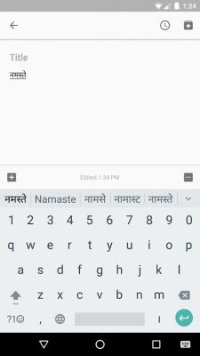 Google Indic Keyboard 3.2.6.193126728