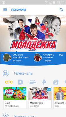 Videomore.ru