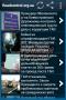 Скачать Roadcontrol.org.ua-ДК Украина