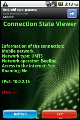 Connection State Viewer 1.1
