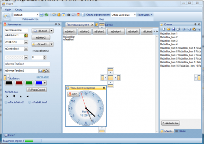RsDesign.Controls for WinForms 2.1.0.0