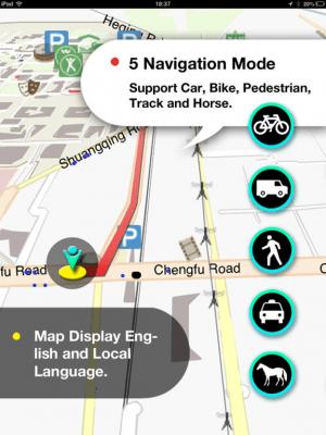 Aachen Map 9.0