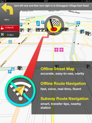 Сингапур Карта 9.0