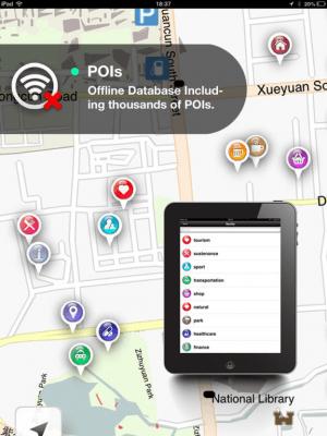 Абу-Даби Карта 8.0