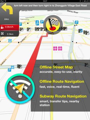 Ванкувер Карта 9.0