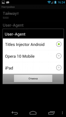 Titles Injector 1.0