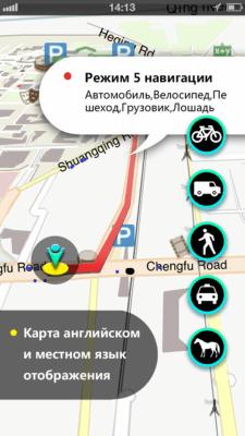Ганновер Карта 9.0