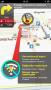 Скачать New Delhi Map