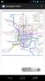 Скачать Bangkok Metro MAP