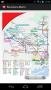 Скачать BCN Metro MAP