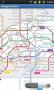 Скачать Shanghai Metro