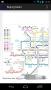 Скачать Beijing Metro MAP