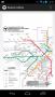 Скачать Boston Metro