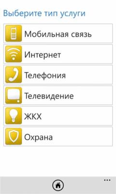 My WebMoney 1.6.0.0