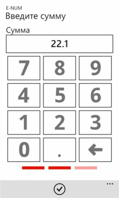 E-NUM 2014.722.1037.2108
