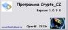 Скачать Crypto_CZ