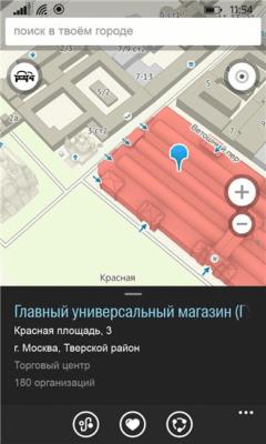 2GIS 4.15.11.30
