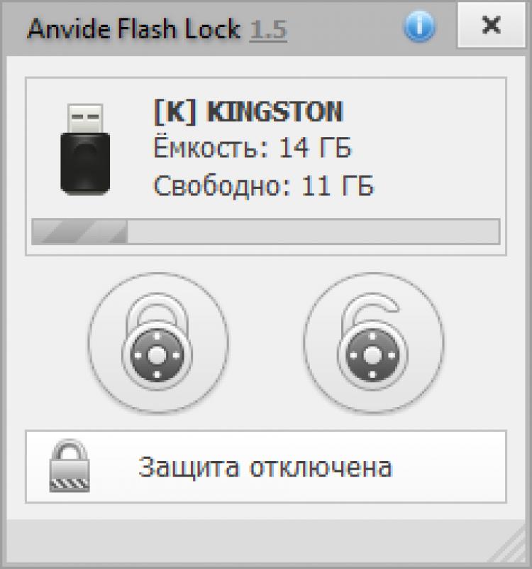 скачать cardrecovery v2.31.0425 на русском языке с ключом