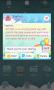 Скачать GO SMS Pro CuteMonster ThemeEX