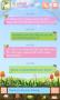 Скачать GO SMS PRO Spring SuperThemeEX