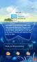Скачать GO SMS Pro OceanStar Popup ThX