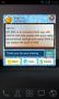 Скачать GO SMS Pro ShowerRoom ThemeEX