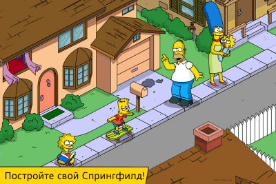 The Simpsons: Tapped Out 4.35.0