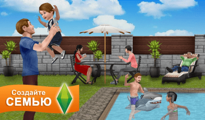 The Sims FreePlay 5.36.1