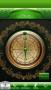 Скачать Compass for Islamic