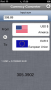 Скачать Amazing Currency Converter Pro-Currency Exchange Calculator