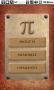 Скачать Pi (3.14159...)
