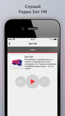 Хит FM 3.4
