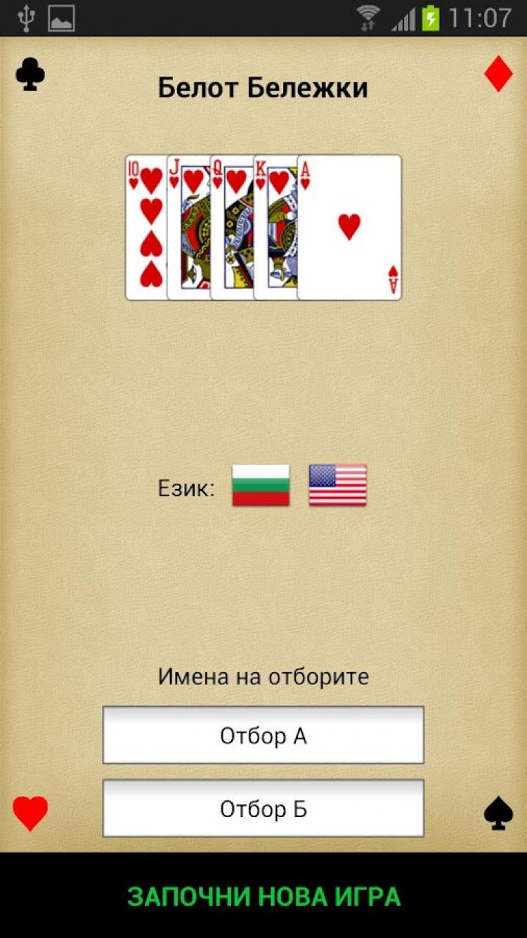 Американские казино онлайн