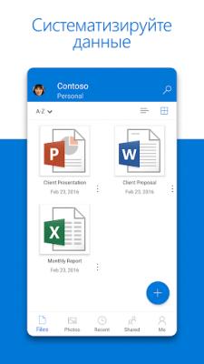 Microsoft OneDrive 5.26.1