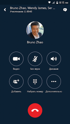 Skype for Business for Android 6.21.0.23