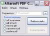 Скачать Altarsoft PDF Converter